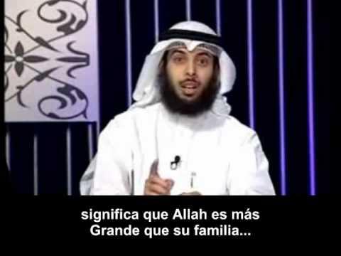 Islam- Cómo disfrutar del Salat 8/30 - El Adhan