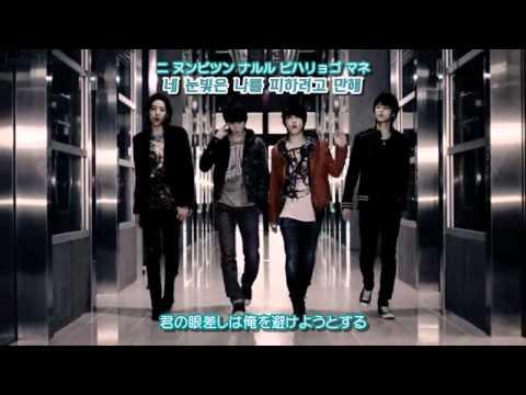 [日本語字幕 & 歌詞 & カナルビ] CNBLUE(씨엔블루) - Intuition(직감)