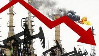 Доллар и Нефть - Что будет завтра? Есть ли у кризиса дно!!!