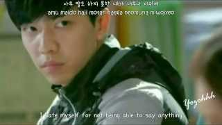 San E (Feat. Kang Min Hee) - What's Wrong With Me FMV (You're All Surrounded OST) [ENG + Rom + Hanl]