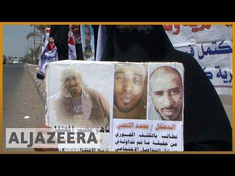 🇾🇪 Yemen's warring sides fail to release prisoners l Al Jazeera English