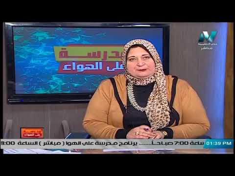 رياضيات لغات الصف الثالث الاعدادي 2020 (ترم 2) الحلقة 3 - The Circle | دروس قناة مصر التعليمية ( مدرسة على الهواء )  | الرياضيات الصف الثالث الاعدادى الترم الثانى | طالب اون لاين