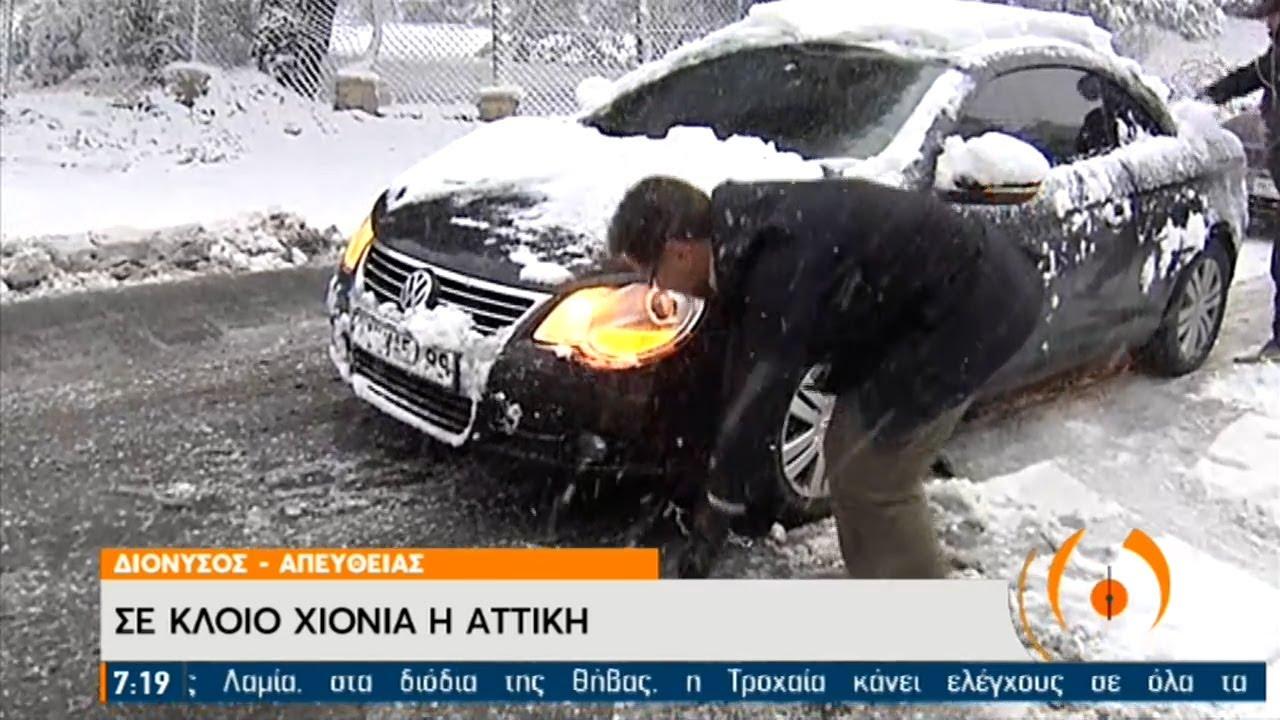 Χιόνια στην Αττική | 15/02/2021 | ΕΡΤ