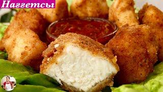 Вкусные Наггетсы Дома - Легко и Просто | Tasty Nuggets Recipe, English Subtitles