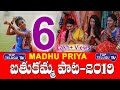 Bathukamma Song 2019   Full Song   Singer Madhu Priya  Top Telugu TV   Bathukamma Songs 2019 Latest
