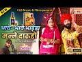 भावे दारूडो!!Bhave Darudo!!New Rajasthani Dj  Song!!Yo Yo CLB New Song 2020!!Renu Goswami,Kumar Gorv