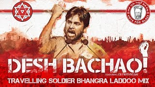 'Desh Bachao' album first song 'Travelling Soldier'