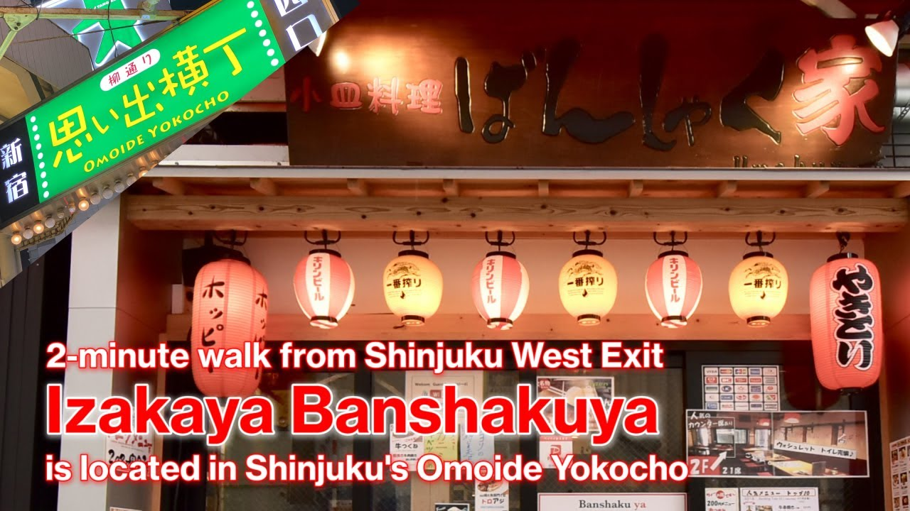 IZAKAYA BANSHAKUYA at Shinjuku's Omoide Yokocho | Cheap Delicious Food & Alcohol | Friendly Staff