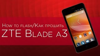 HOW TO FLASH AND UPDATE ZTE ALL MOBILES ? - Самые лучшие видео