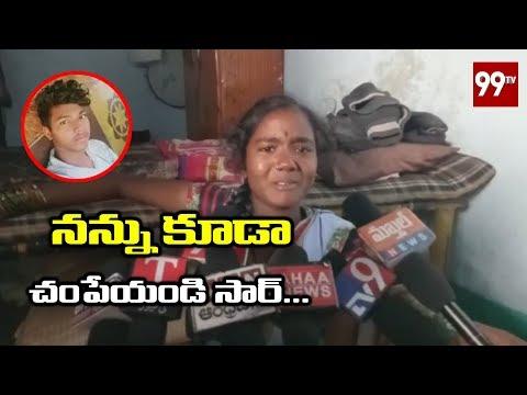 Disha Accused Chennakesavulu Wife Reacts on Encounter | 99 TV Telugu