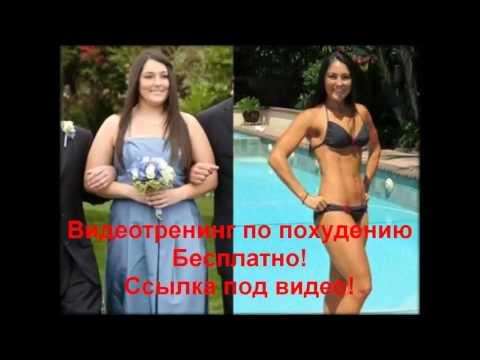 Отказ от сладкого и мучного отзывы похудения