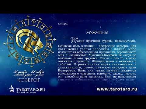 Весы и водолей совместимость гороскопов