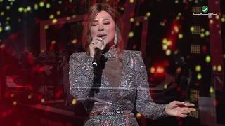 اغاني حصرية Najwa Karam ... Atshanah | نجوى كرم ... عطشانة - فبراير الكويت 2019 تحميل MP3
