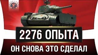 Т-44-100 (Р) - БОЙ НА 100 000 РУБЛЕЙ
