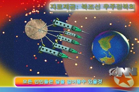 Severní Korea si stáhne Měsíc