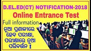 Odisha D.EL.ED(CT)-2018 Online Entrance Test  || New Exam Pattern Online Entrance Test For CT ,BEd