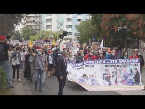 Θεσσαλονίκη:  Πορεία υγειονομικών στο κέντρο της πόλης