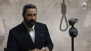Voces de la Constitución - Artículo 22. De la pena de muerte