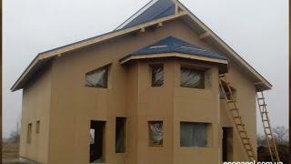 Дом из соломы и глины. Как бизнес идея! 100 проц экологично, энергоэффективно, доступно и быстро.