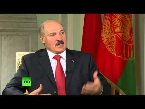 Интервью Лукашенко телеканалу Russia Today