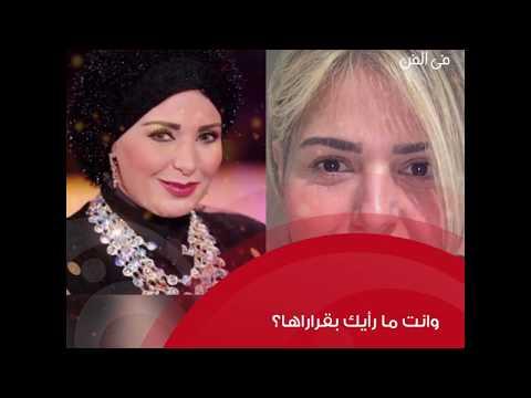 صابرين خلعت الحجاب... الجمهور يعترض والنجوم يساندون