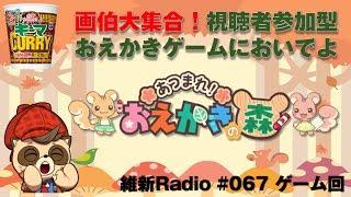火曜はYoutubeライブ「維新Radio」!