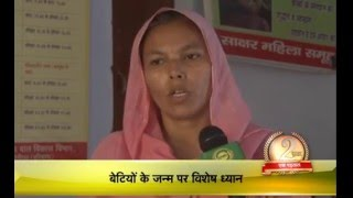 2 साल एक पड़ताल  चौपाल चर्चा  Chaupal Charcha