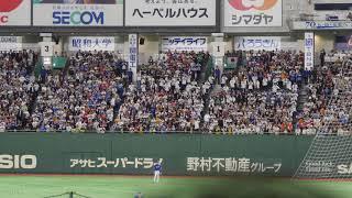 侍ジャパン京田陽太応援歌アジアプロ野球チャンピオンシップ2017中日ドラゴンズ