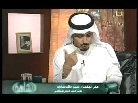 رسالة الإعلام الإسلامي غير الناطق باللغة العربية 6