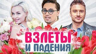 ЕВРОВИДЕНИЕ 2019. ТРИУМФЫ ЗВЕЗД И ПОЗОР РОССИИ на Евровидении