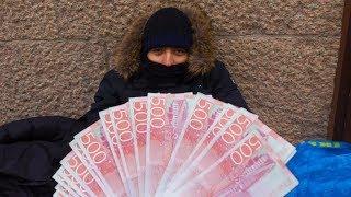 VAD GÖR EN TIGGARE MED 10.000 KR?