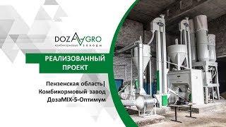 Линии производства гранулированного комбикорма с участком подготовки ЛПКГ-Ф