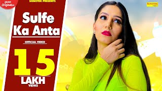 SAPNA CHAUDHARY - Sulfe Ka Anta (Full Video) Mukesh, Nitin Gill | New Haryanvi Songs Haryanavi 2020