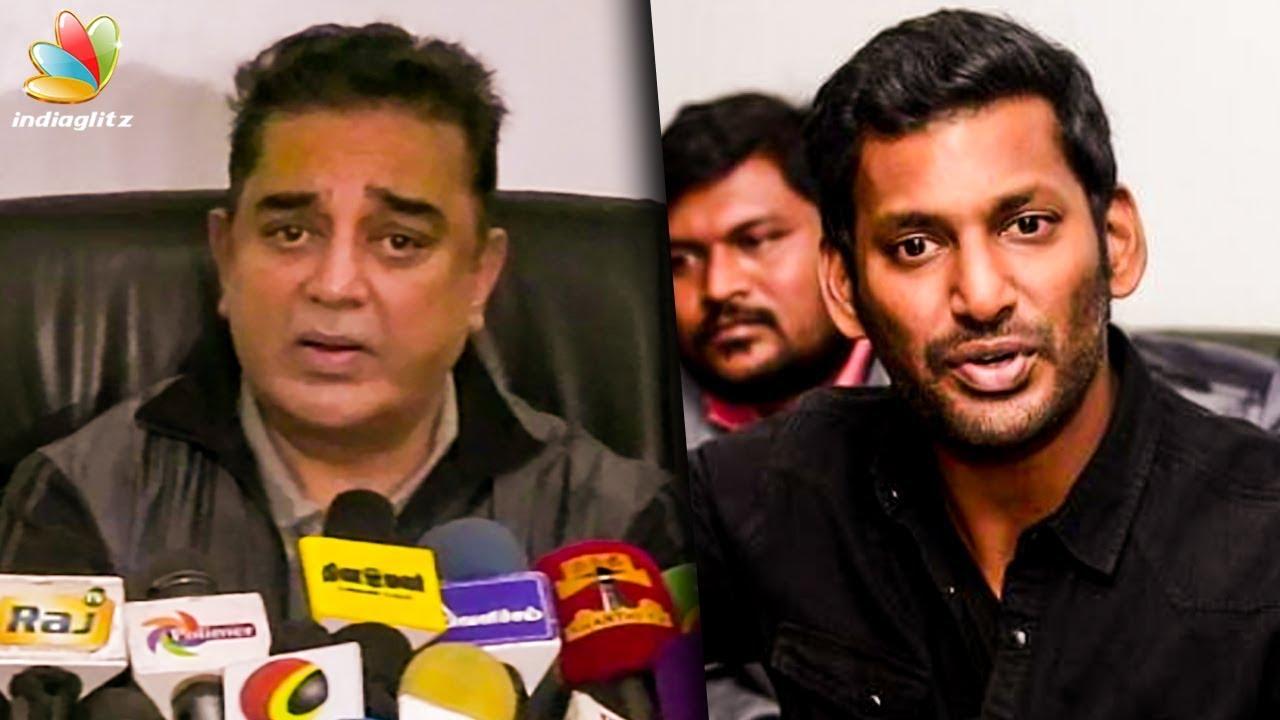 Why Nadigar Sangam didnt Help Gaja Victims? | Kamal Hassan Speech | Vishal Latest News