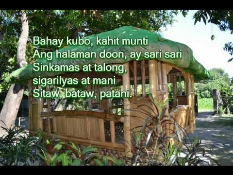 Bahay Kubo Lyrics Chords