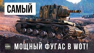 КВ-2 ПОПАЛ В САМЫЙ СЛОЖНЫЙ БОЙ, ВАНШОТЫ ИЗ ПОСЛЕДНИХ СИЛ!!!