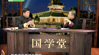 中國香道文化-國學堂3-6
