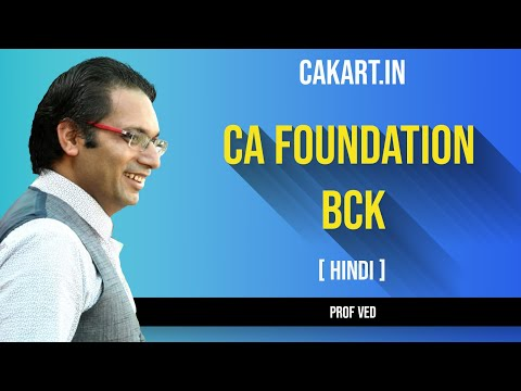 How to score full marks in BCK CA FOUNDATION [ENG]