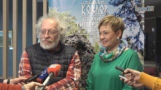 Алексей Венедиктов обсудил с Мариной Ковтун проект «Ковдор – столица Гипербореи»
