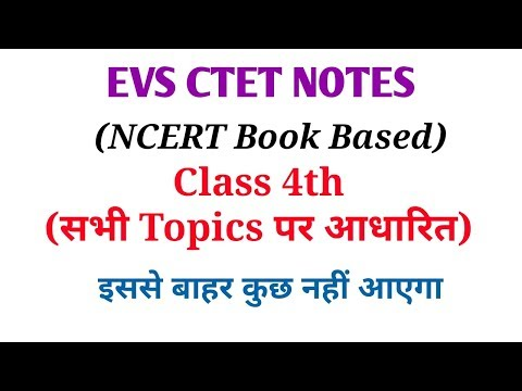 Download Evs Ncert Book Notes Class 4th Notes Part 1