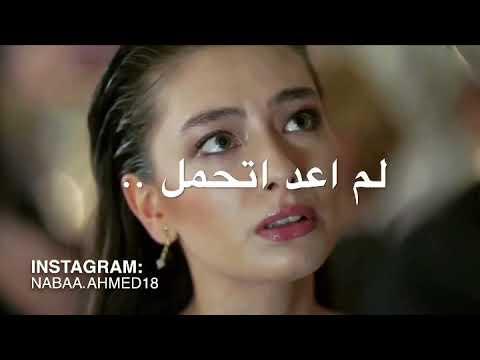 نيهان_كمال - شيرين خلتني اخاف