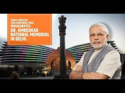 PM Modi inaugurates Dr. Ambedkar National Memorial at 26 Alipur Road, New Delhi Apr 13, 2018