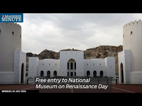 Free entry to National Museum on Renaissance Day