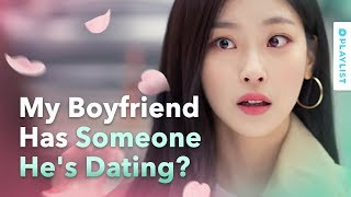 Shock Horror) I Met My Boyfriend at 'That Place' | The Best Ending |  EP.01 (Click CC for ENG sub)