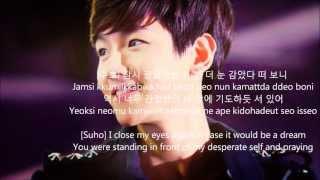 EXO-K Angel, Into Your World (너의 세상으로) Lyrics [Hangul, Romanized, English]