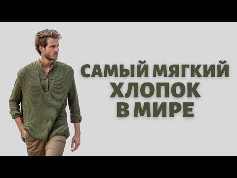 Lana Grossa Pima -  её называют южноамериканским шёлком.