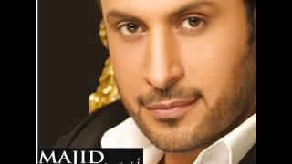تحميل اغاني Majid Almohandis Ashoof El Waqt | ماجد المهندس اشوف الوقت MP3