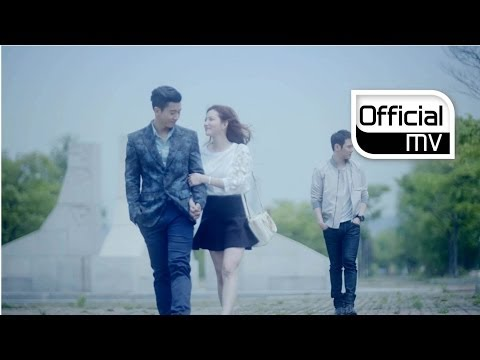 mv fly to the sky 플라이 투 더 스카이 you you y
