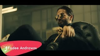 Fadee Andrawos - Aam Neltiki [Official Music Video] (2019) / فادي أندراوس - عم نلتقي