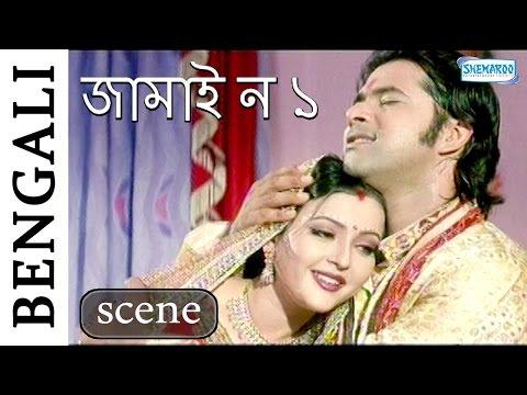 Jamai No 1 Scene | Superhit Bengali Scene | Jamai No   | Sabhyasachi | Megha Ghosh